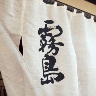 「吉助」ダイニング-01